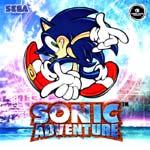 Carátula de Sonic Adventure para Dreamcast